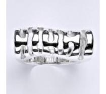Čistín stříbrný prstýnek, 8,58 g