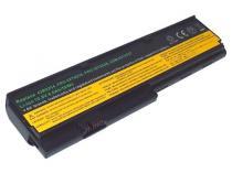 T6 power 43R9254