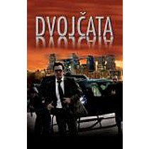 Dvojčata (2008) DVD (Reflections)