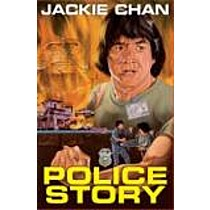 Police Story (pošetka) DVD (Ging chaat goo si)