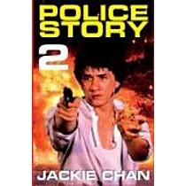Police Story 2 (pošetka) DVD (Ging chaat goo si juk jaap)