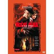 Noční můra v Elm Street DVD (A Nightmare on Elm Street)