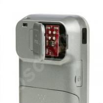V-net Senzor AL-7000