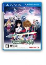 Tales of Hearts R (PSV)