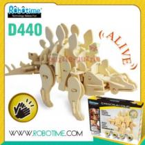 ROBOTIME 3D dřevěné robotické Stegosaurus D440