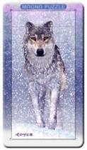 PIATNIK 3D magnetické 32 dílků - Sněžný vlk