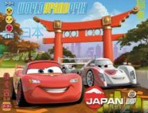 CLEMENTONI - Auta 2 (Cars 2): Závod v Japonsku, 104 dílků