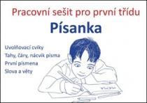 Svojtka Písanka Pracovní sešit pro první třídu