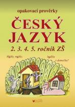 BLUG Opakovací prověrky český jazyk 2.3.4.5. ročník ZŠ