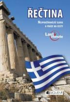 FRAGMENT Řečtina last minute