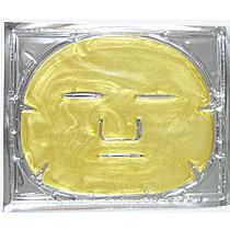 Kolagenová obličejová maska se zlatem   1 ks