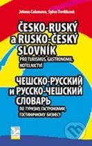 Jelena Celunova, Sylva Tvrdíková: Česko-ruský a rusko-český slovník