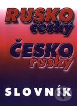 Antonín Polenda: Rusko-český a česko-ruský slovník