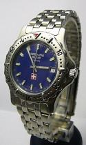 GROVANA SWISS ALPINE MILITARY 1515.1235