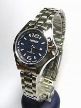Damske hodinky levne vodotesne - Cochces.cz ae24a409f9