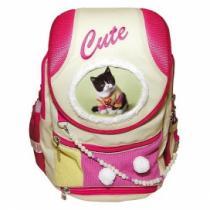 Rachael Hale - Kočička Cute Batoh
