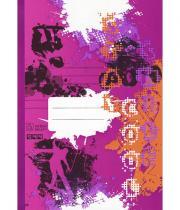 Papírny Brno Sešit A5 linkovaný 544
