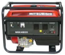 MITSUBISHI MGE 4800 AVR