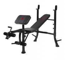 MARCY Standard Barbell Bench