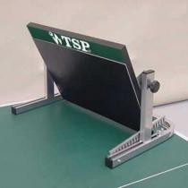 TSP Odrážecí deska