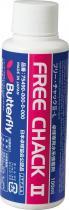 BUTTERFLY Free Chack II 100 ml Lepidlo