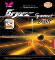 BUTTERFLY Bryce Speed FX