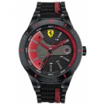 Ferrari 0830265