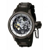 Invicta 1091 Russian Diver Skeleton Mechanical 11091