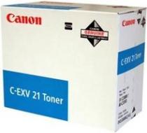 Canon IR-C2880 0453B002