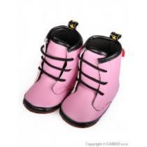 BOBO BABY Dětské capáčky 6-12m růžové