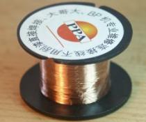 Smaltovaný měděný drát 0,1mm