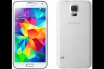 Samsung Galaxy S5 Plus G901