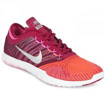 Nike FLEX ADAPT TRAINING růžová - dámské