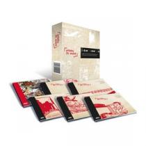 CD Dárkový box Příběhy 20. století MP3 5 ks