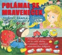 Polámal se mraveneček - Radovan Lukavský