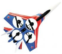 GETX Dron Quadrojet