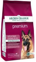 Arden Grange Premium 2 kg