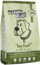 Barking Heads Big Foot Bad Hair Day 2 kg