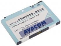 AVACOM GSMO-Razr-710 Li-Ion 600mAh