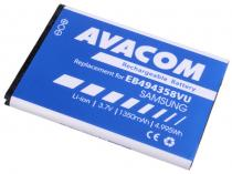AVACOM GSSA-5830-S1350A Li-Ion 1350mAh