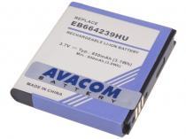 AVACOM GSSA-8000-1080 Li-Ion 850mAh