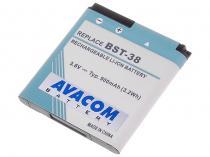AVACOM GSSE-K850-900 Li-Ion 900mAh