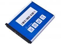 AVACOM GSSE-W900-S950 Li-Ion 950mAh