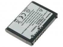 AVACOM PDHP-RX40-735 Li-Ion 1200mAh
