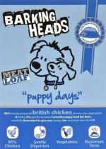 Barking Heads Puppy Days 150 g