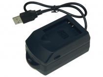 AVACOM NADI-E152-USB
