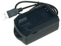 AVACOM NADI-NB5L-USB