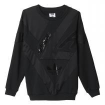 adidas Archive Sweatshirt černá