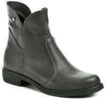 Abil 793 šedé dámské zimní kotníčkové boty