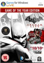 Batman: Arkham City GOTY (PC)